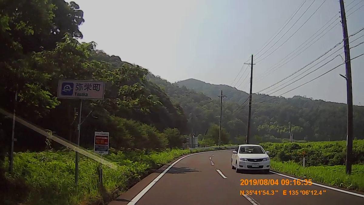 f:id:japan_route:20191009192432j:plain