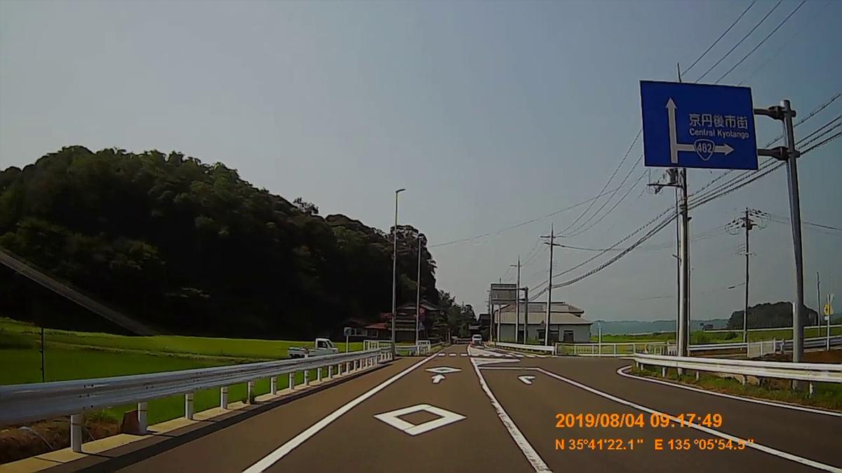 f:id:japan_route:20191009192451j:plain