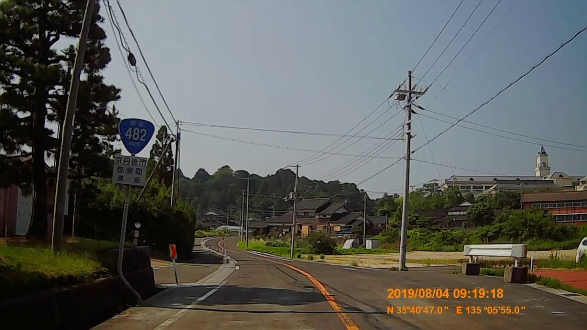 f:id:japan_route:20191009192517j:plain