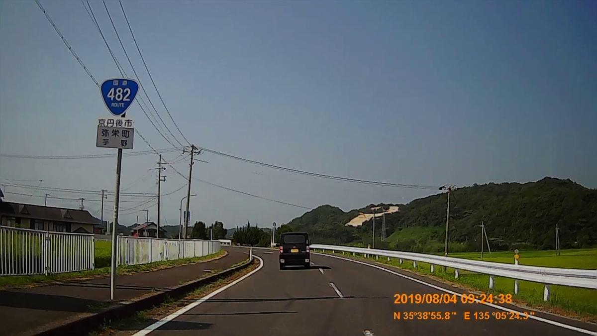 f:id:japan_route:20191009192556j:plain