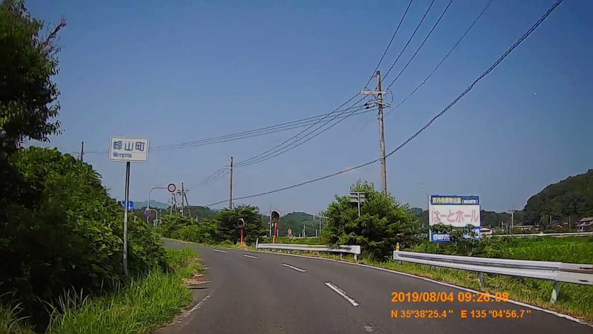 f:id:japan_route:20191009192604j:plain