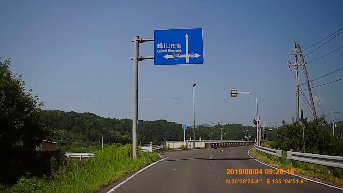 f:id:japan_route:20191009192611j:plain