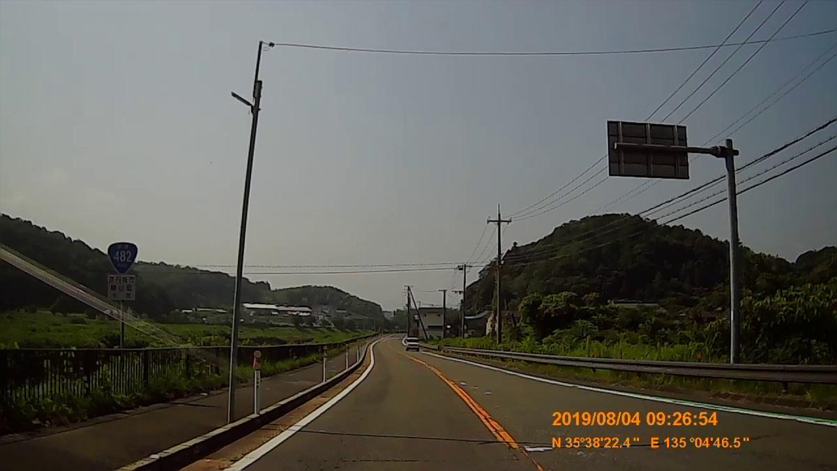 f:id:japan_route:20191009192627j:plain