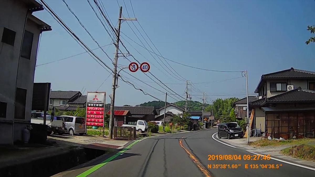 f:id:japan_route:20191009192644j:plain