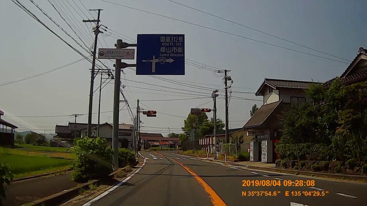 f:id:japan_route:20191009192652j:plain