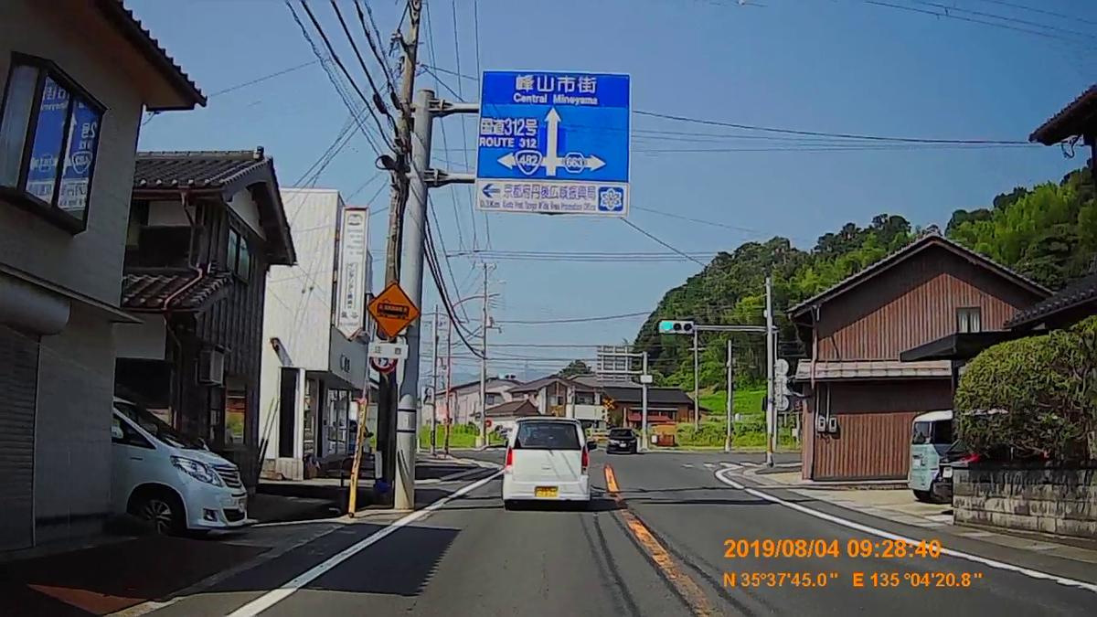 f:id:japan_route:20191009192705j:plain
