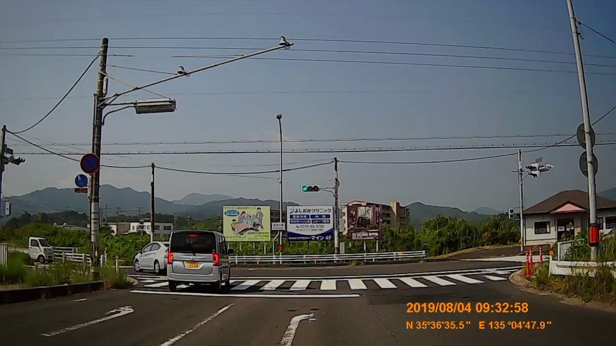 f:id:japan_route:20191009192728j:plain