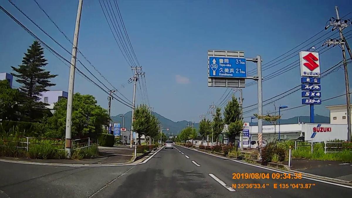 f:id:japan_route:20191009192745j:plain