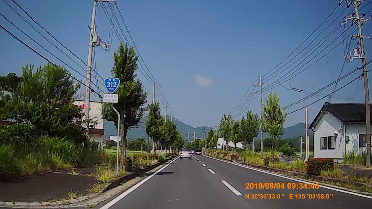 f:id:japan_route:20191009192755j:plain