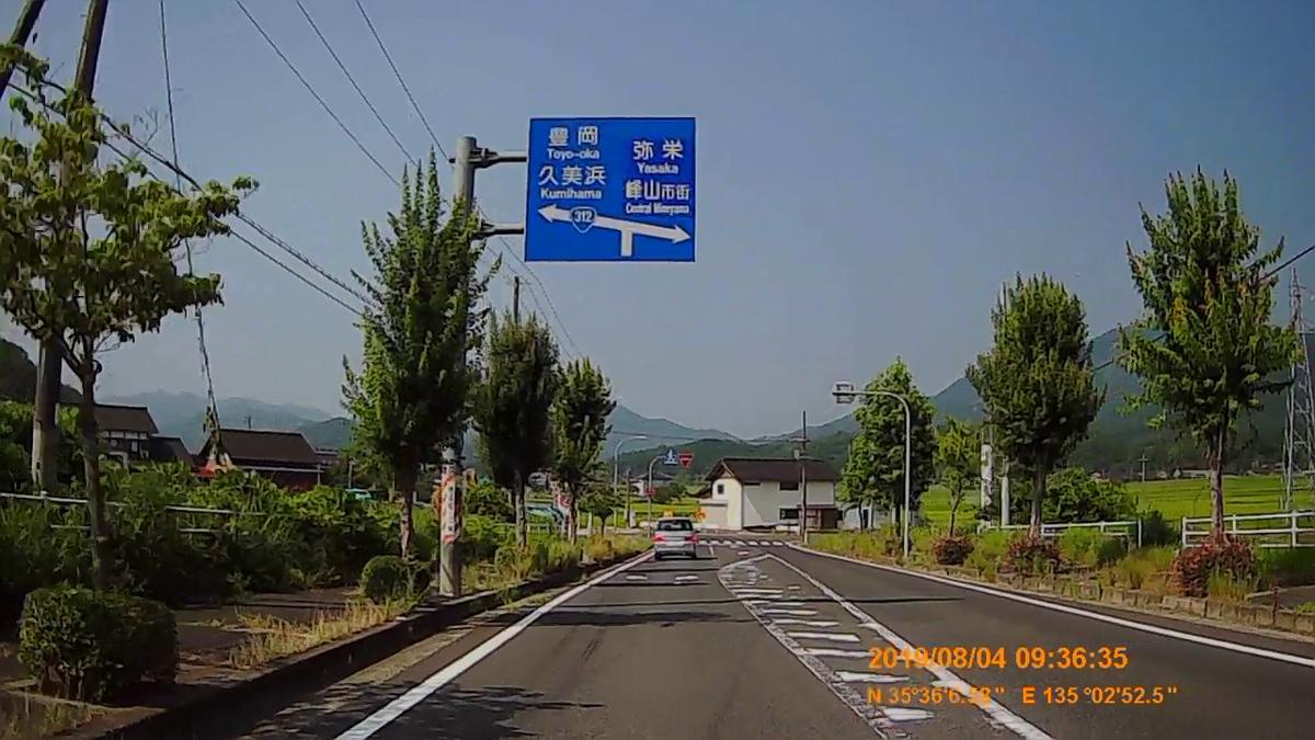 f:id:japan_route:20191009192820j:plain