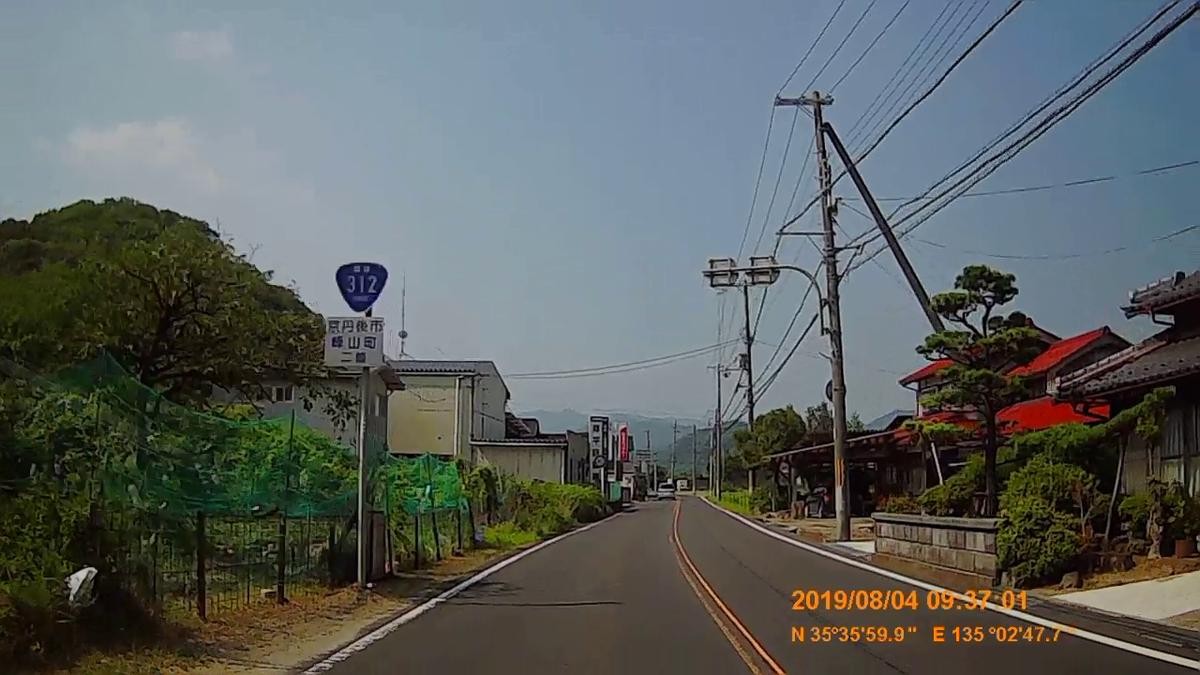 f:id:japan_route:20191009192836j:plain