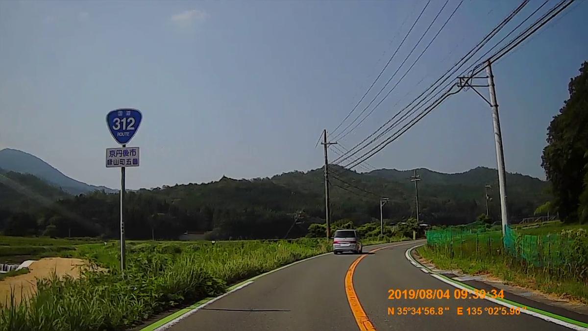 f:id:japan_route:20191009192903j:plain