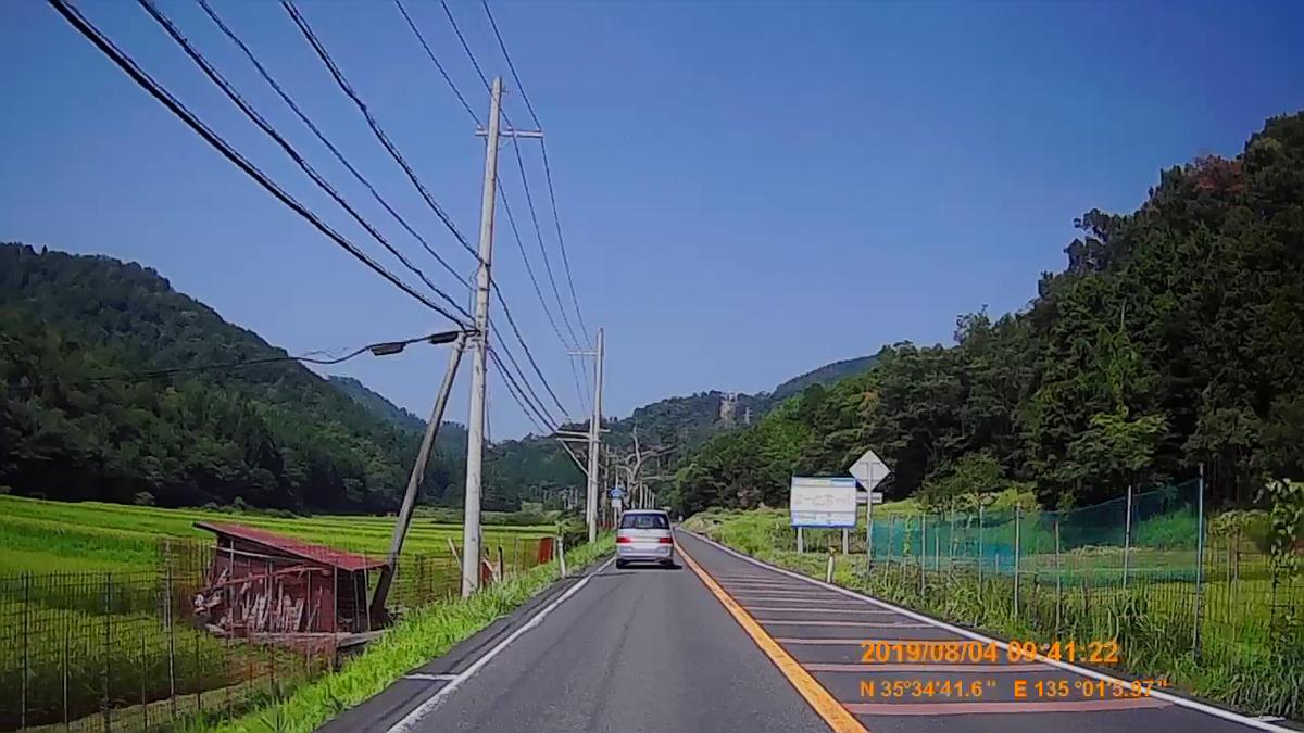 f:id:japan_route:20191009192909j:plain