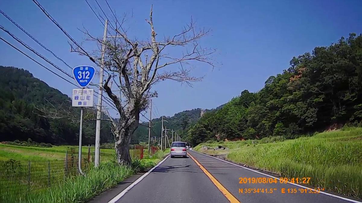 f:id:japan_route:20191009192917j:plain