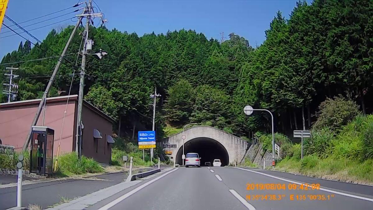 f:id:japan_route:20191009192925j:plain