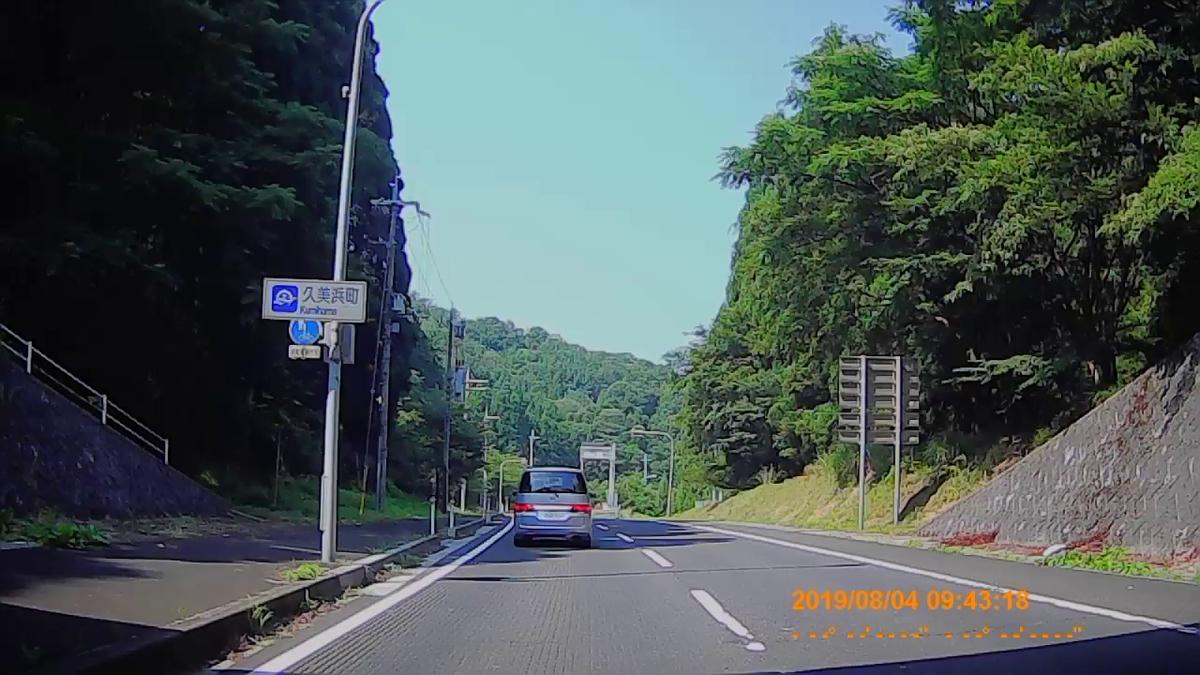 f:id:japan_route:20191009192936j:plain