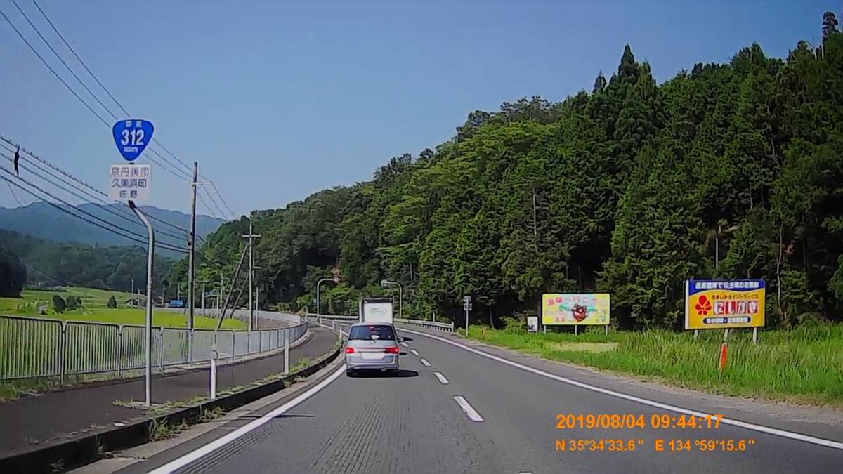 f:id:japan_route:20191009192951j:plain