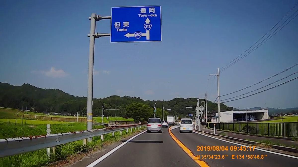 f:id:japan_route:20191009193000j:plain