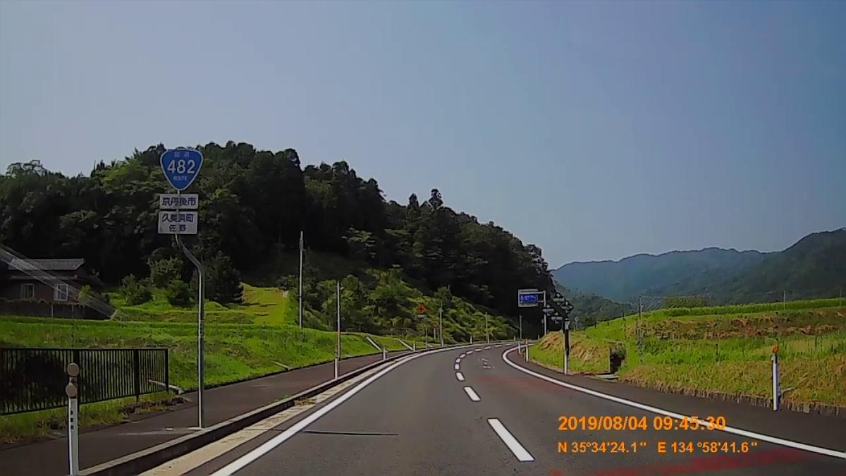 f:id:japan_route:20191009193015j:plain
