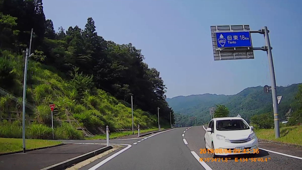 f:id:japan_route:20191009193022j:plain