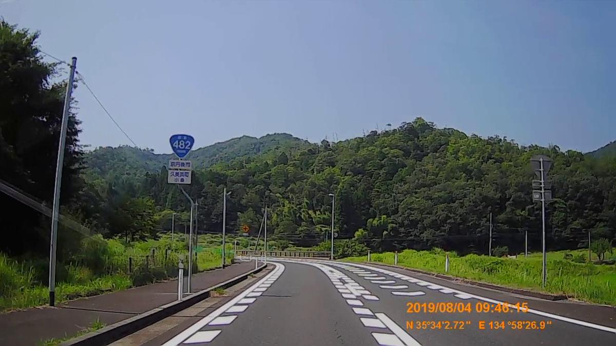f:id:japan_route:20191009193033j:plain