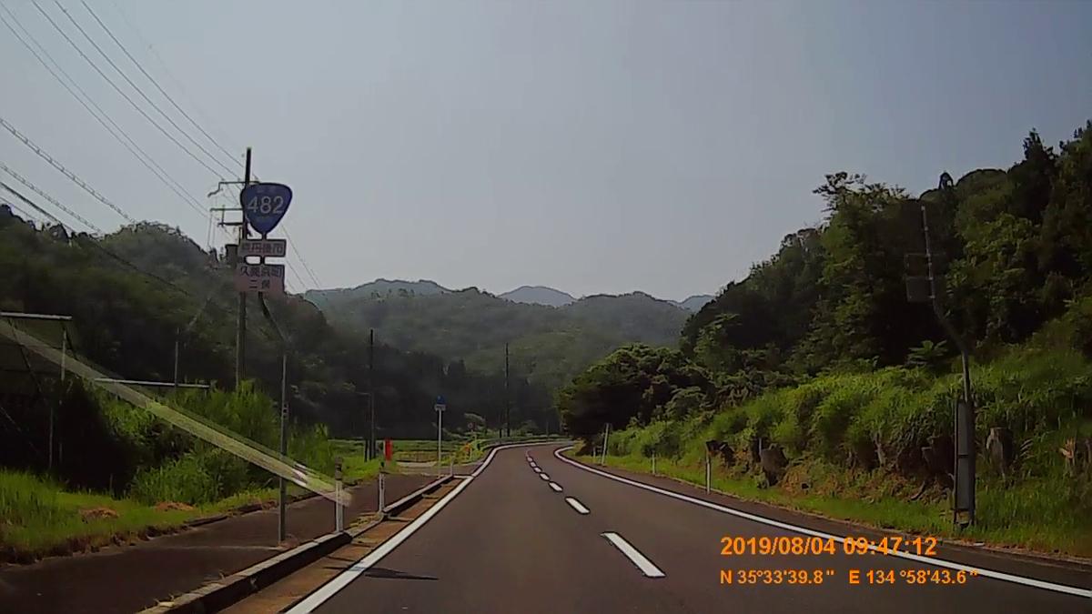 f:id:japan_route:20191009193040j:plain
