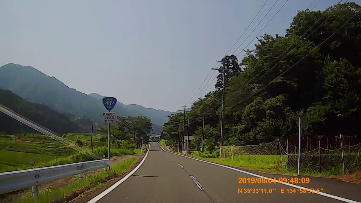 f:id:japan_route:20191009193048j:plain