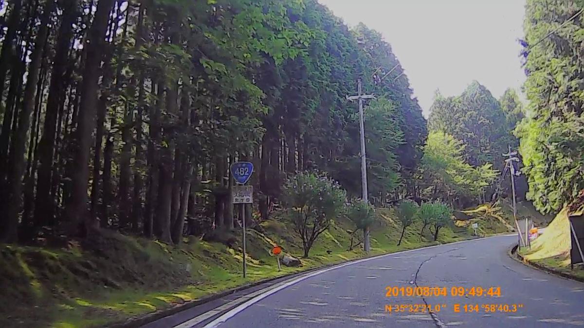 f:id:japan_route:20191009193058j:plain