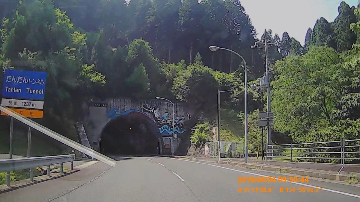 f:id:japan_route:20191009193115j:plain