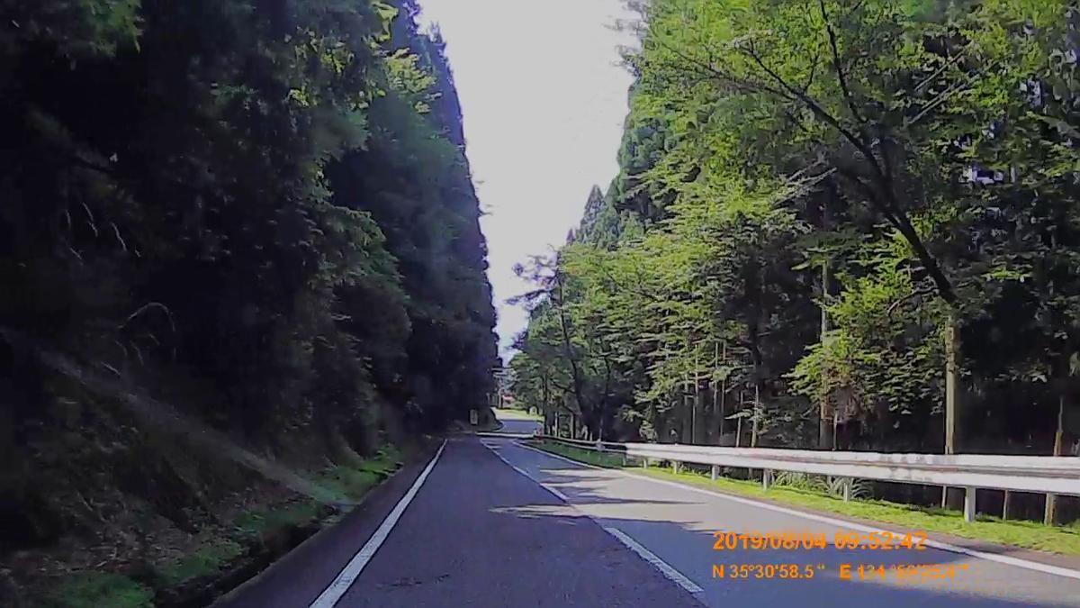 f:id:japan_route:20191009193139j:plain
