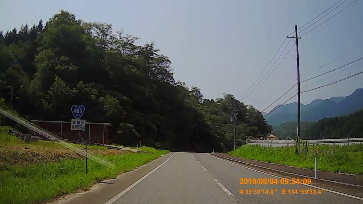 f:id:japan_route:20191009193217j:plain