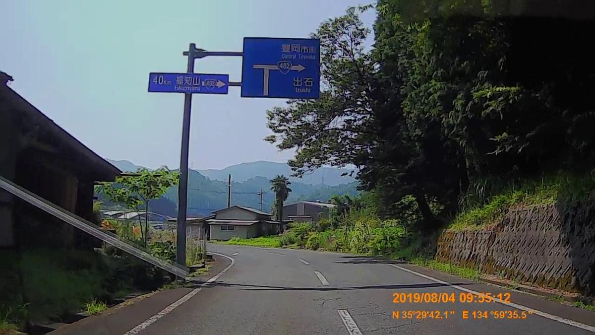 f:id:japan_route:20191009193227j:plain