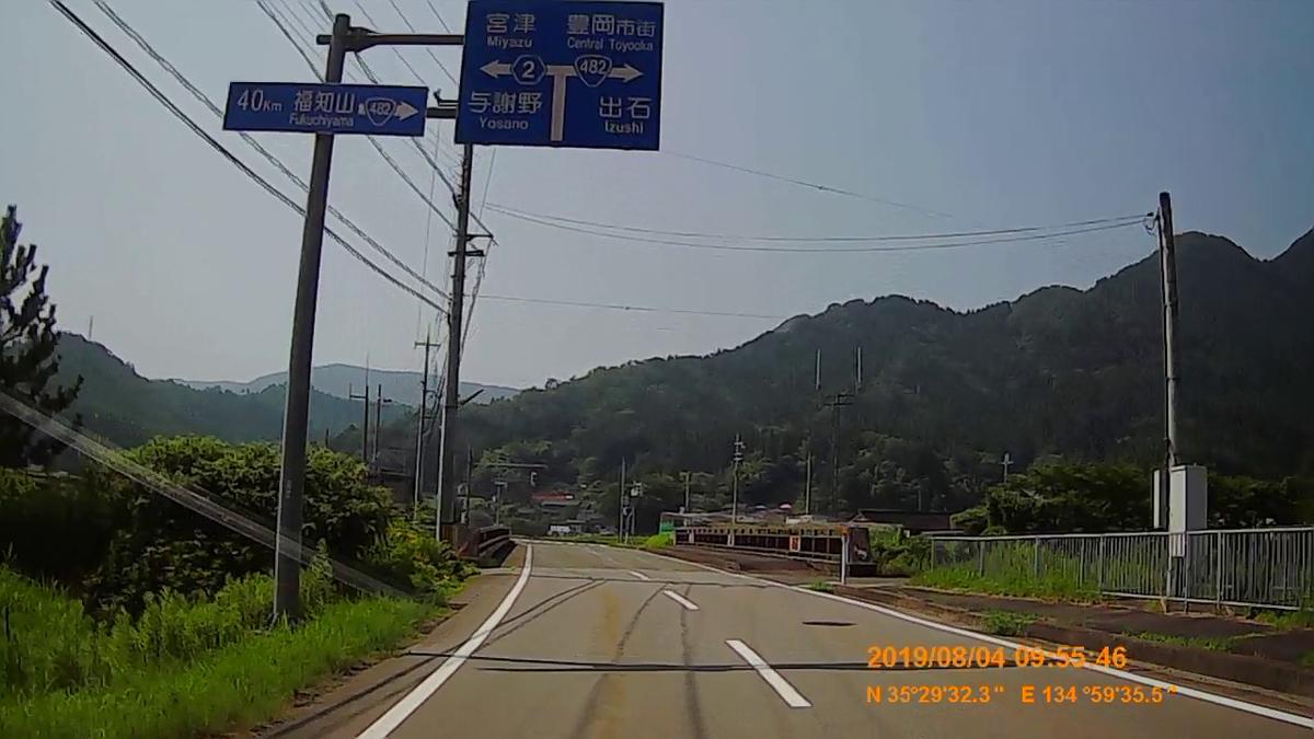 f:id:japan_route:20191009193241j:plain