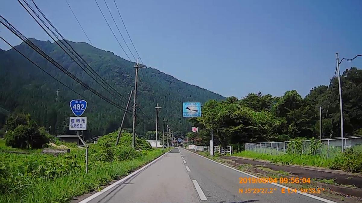 f:id:japan_route:20191009193313j:plain