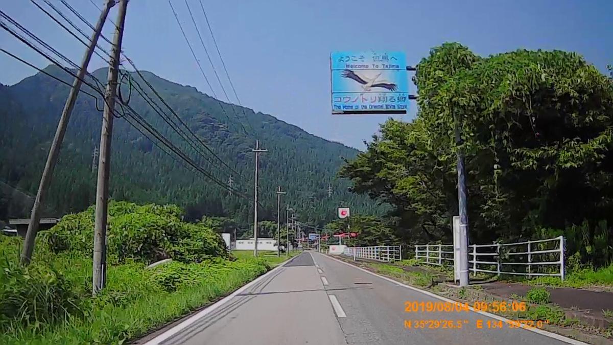 f:id:japan_route:20191009193322j:plain