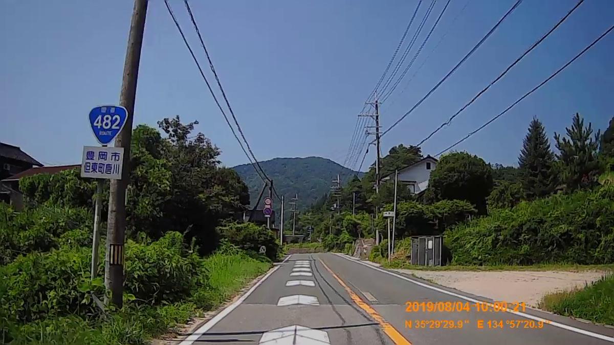 f:id:japan_route:20191009193356j:plain