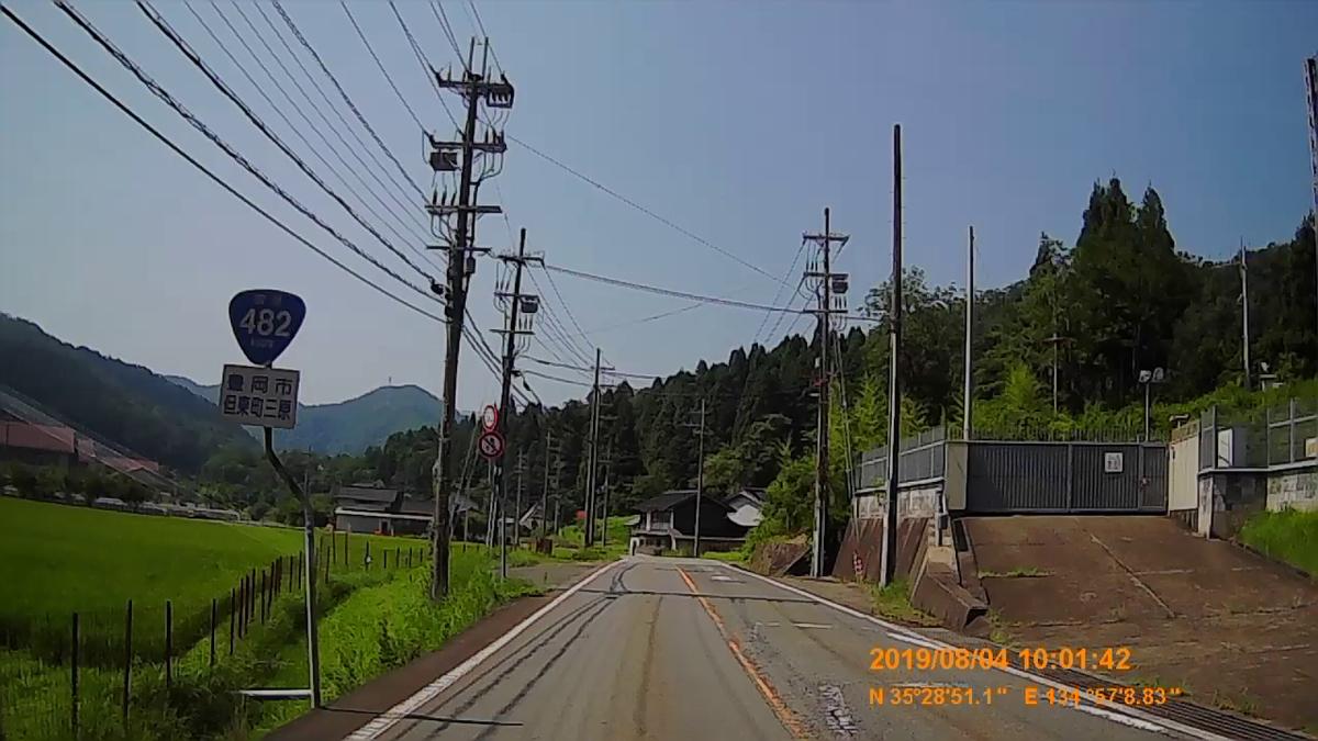 f:id:japan_route:20191009193404j:plain