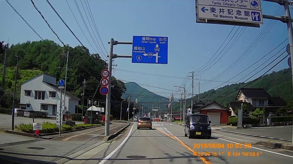 f:id:japan_route:20191009193412j:plain