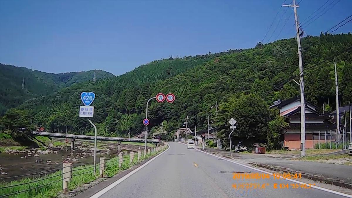 f:id:japan_route:20191009193443j:plain
