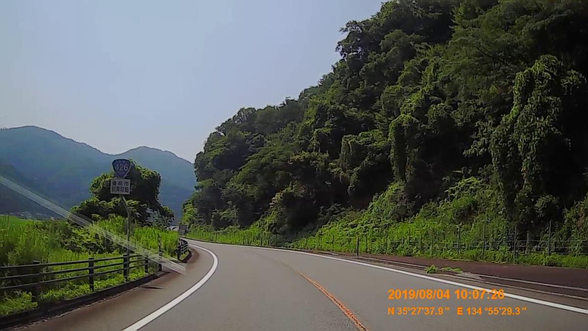 f:id:japan_route:20191009193452j:plain