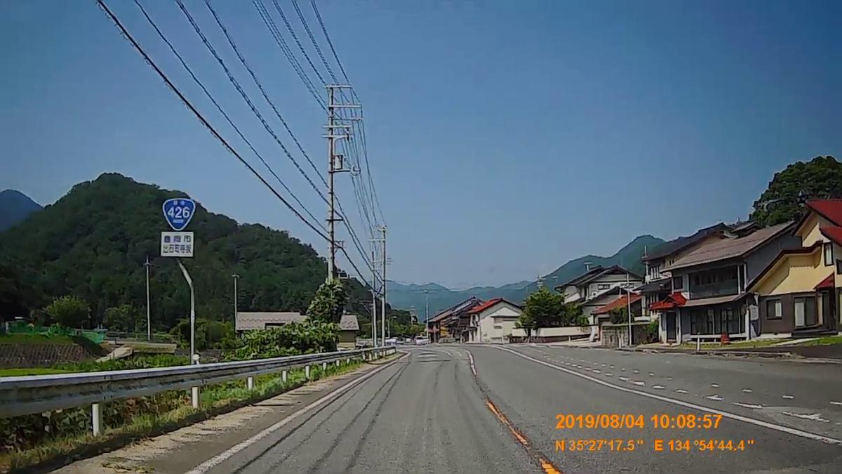 f:id:japan_route:20191009193509j:plain