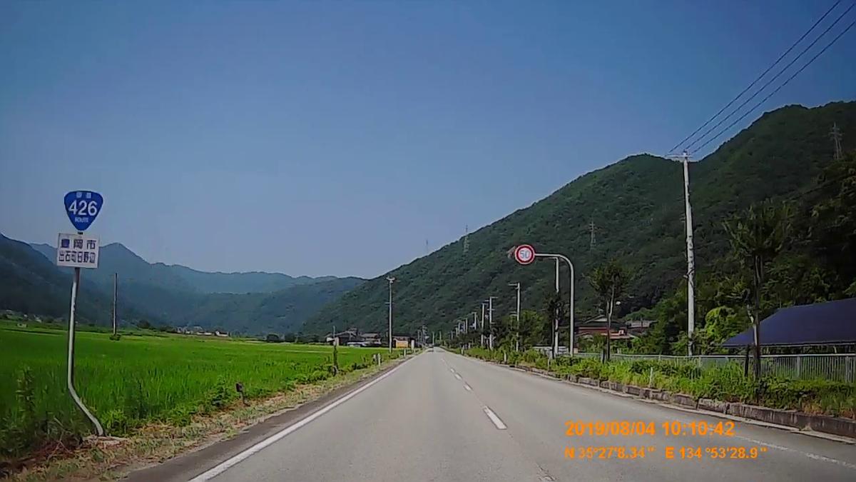 f:id:japan_route:20191009193523j:plain