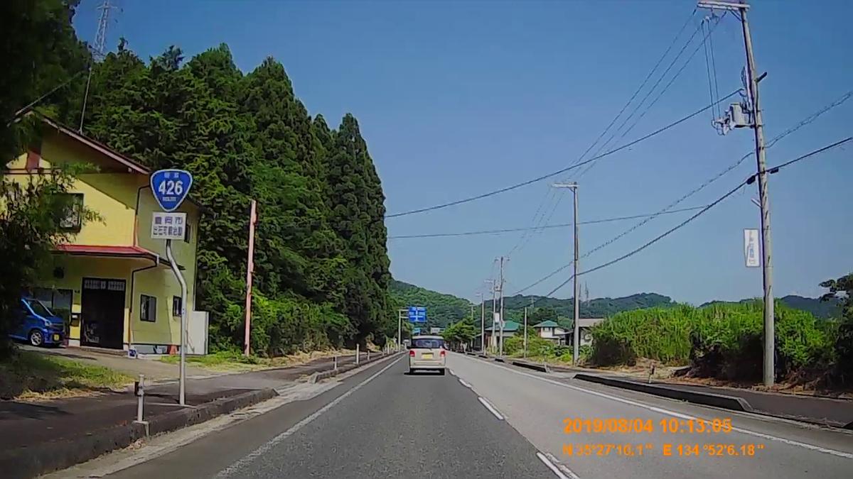 f:id:japan_route:20191009193543j:plain