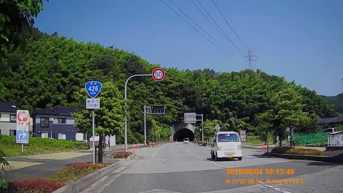 f:id:japan_route:20191009193552j:plain