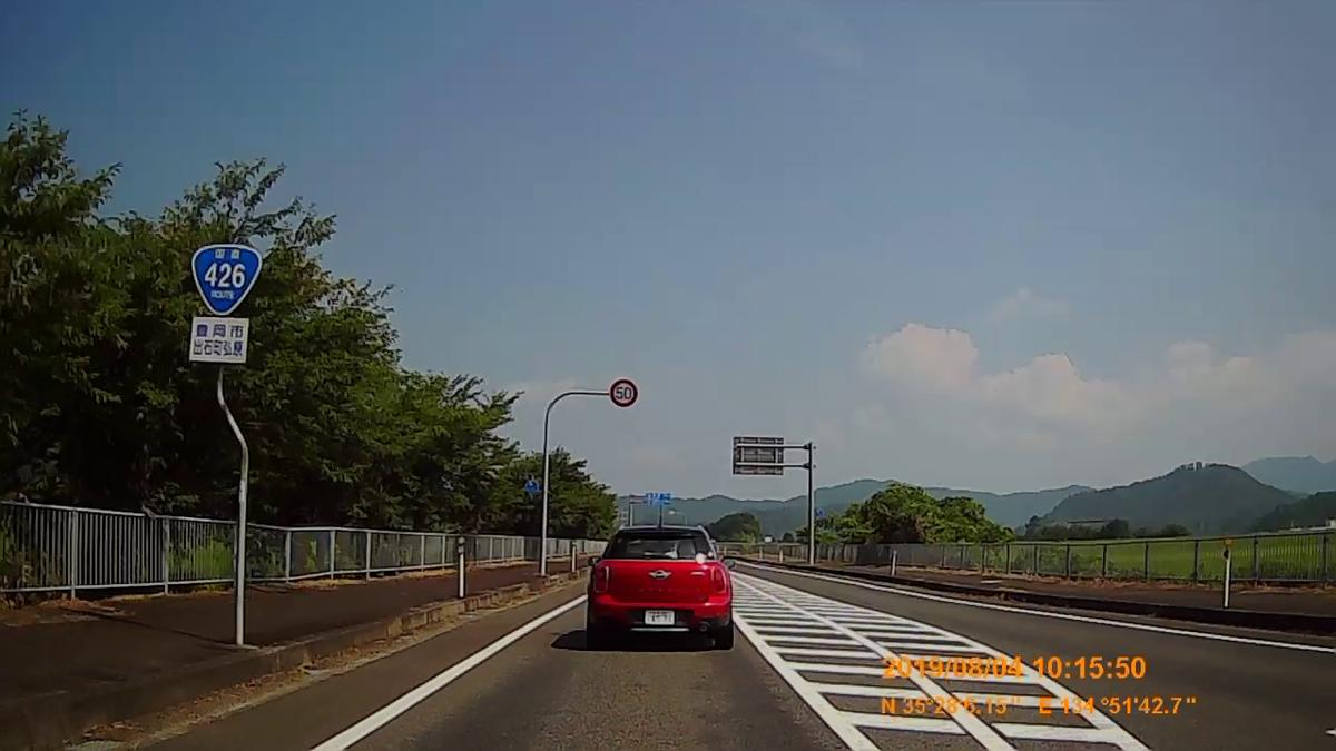f:id:japan_route:20191009193624j:plain