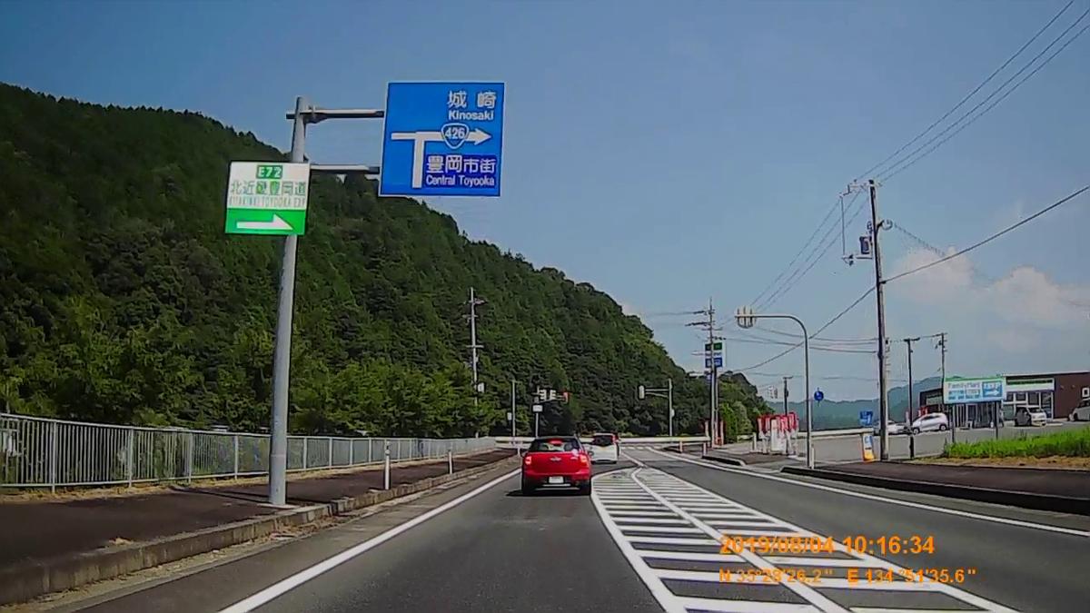 f:id:japan_route:20191009193654j:plain