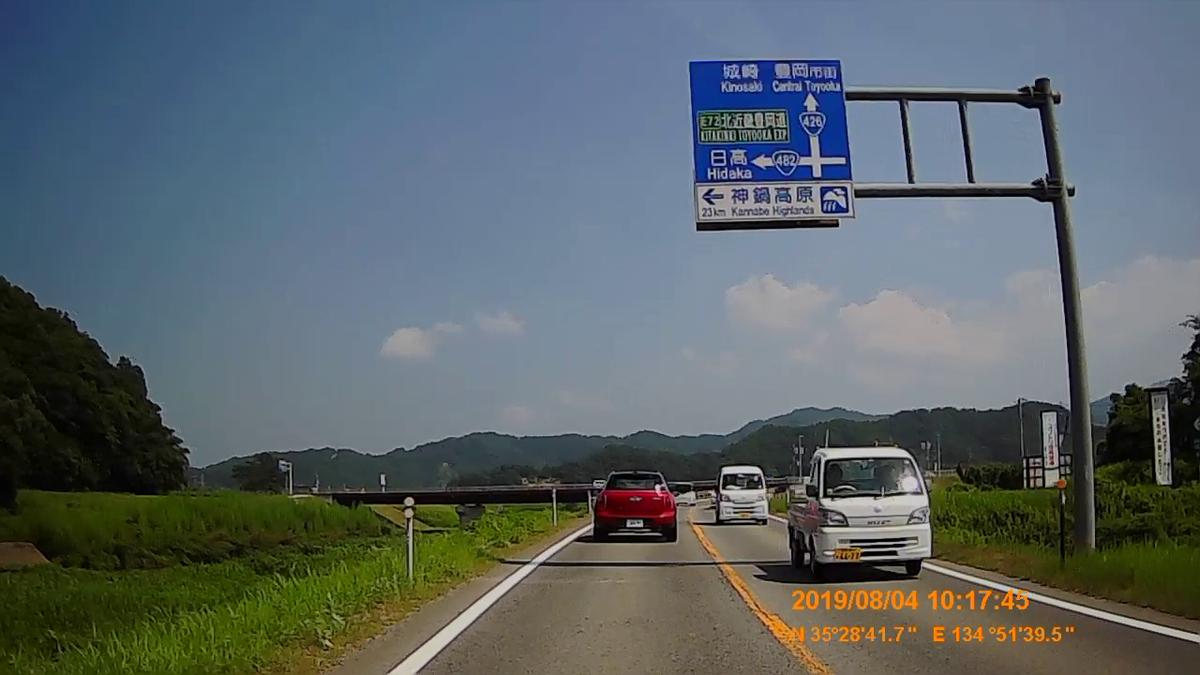 f:id:japan_route:20191009193730j:plain