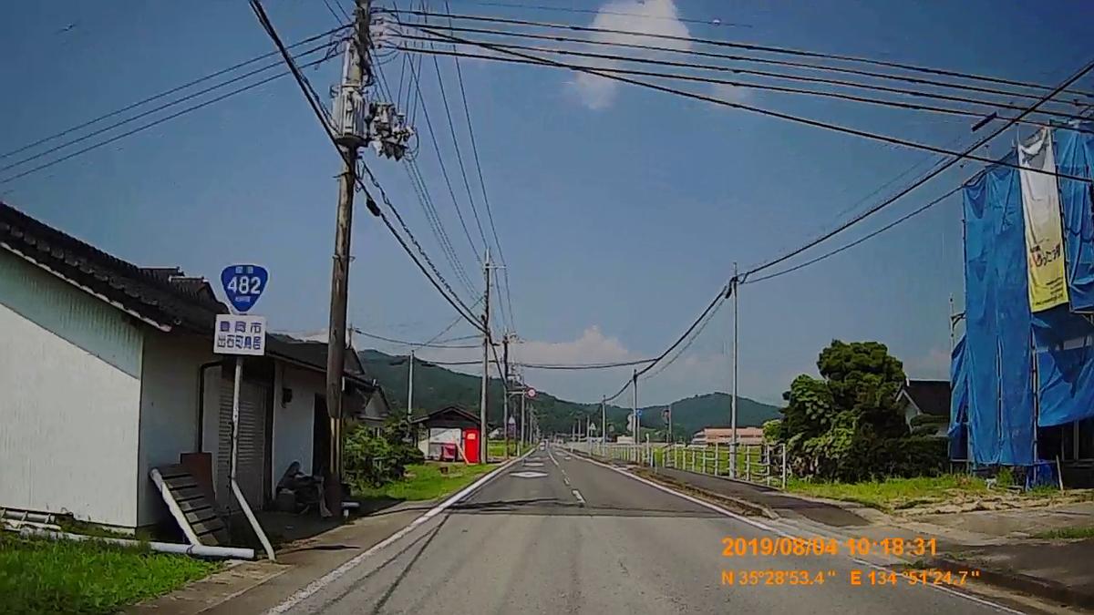 f:id:japan_route:20191009193831j:plain