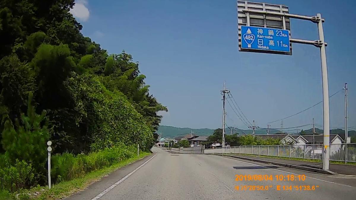 f:id:japan_route:20191009194219j:plain