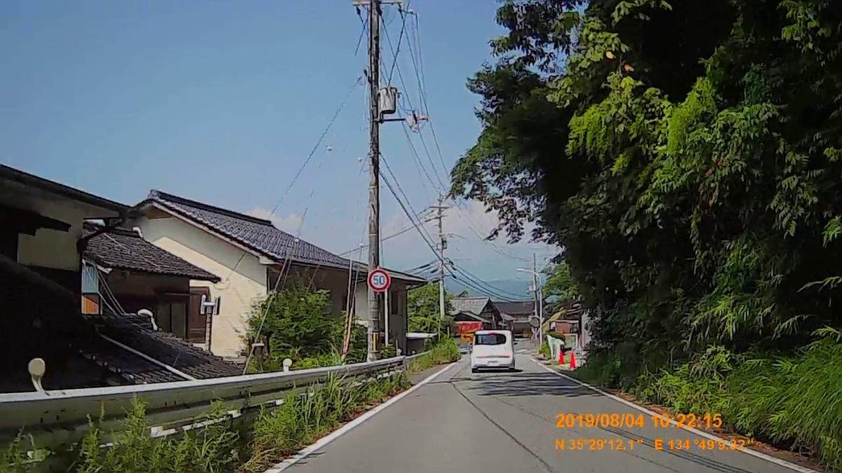 f:id:japan_route:20191009194240j:plain